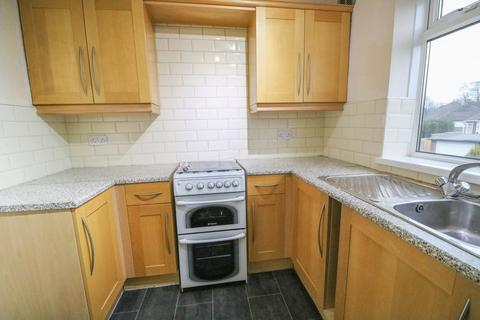 2 bedroom apartment for sale - Newlands Avenue, Gosforth