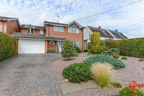 4 bedroom detached house for sale - Whitgreave Lane, Great Bridgeford, Nr Eccleshall