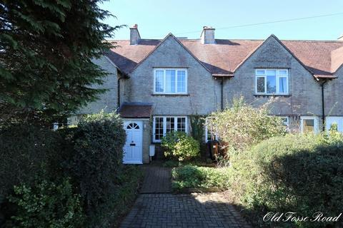 4 bedroom terraced house for sale - Old Fosse Road, Odd Down, Bath