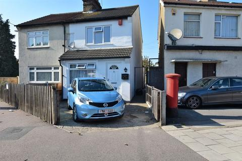 2 bedroom semi-detached house for sale - South End Road, Hornchurch RM12