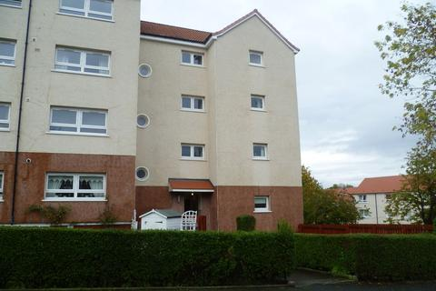 3 bedroom flat for sale - Corlaich Avenue, Toryglen
