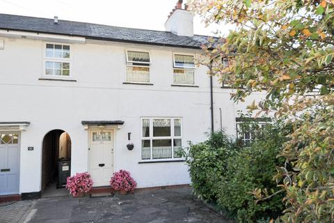 2 bedroom terraced house for sale - Witherford Way, Bournville Village Trust, Selly Oak, B29