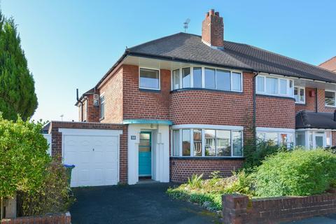 3 bedroom semi-detached house for sale - Warley Croft, Oldbury, B68