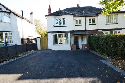 2 bedroom semi-detached house for sale - Crabmill Lane, Wythall , Birmingham, B38