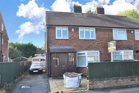 3 bedroom semi-detached house for sale - Sunnyhill Avenue,  Sunnyhill, DE23
