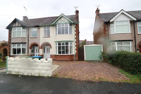 4 bedroom semi-detached house to rent - Anchorway Road, Coventry