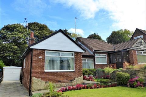 2 bedroom semi-detached bungalow for sale - Wadlands Rise, Farsley