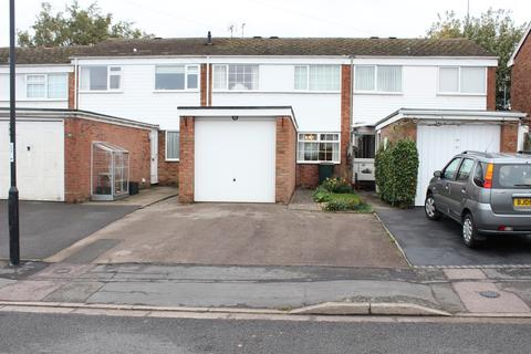 3 bedroom terraced house for sale - Gaza Close, Tile Hill, Coventry