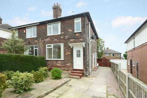 3 bedroom semi-detached house for sale - Lombardy Grove, Meir, ST3 5PJ