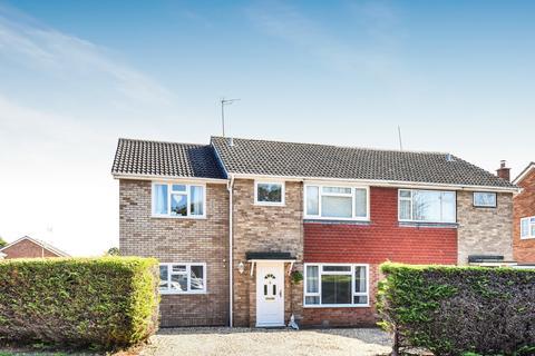 4 bedroom semi-detached house for sale - Appletree Lane, Spencers Wood, Reading, RG7