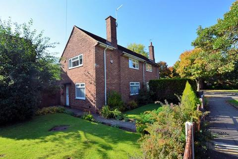 2 bedroom semi-detached house for sale - Mill Lane, Bartley Green