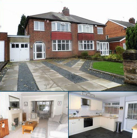 3 bedroom semi-detached house for sale - Springfields Rushall, Walsall