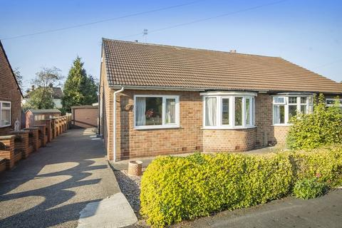 2 bedroom semi-detached bungalow for sale - Sherwood Avenue, Littleover