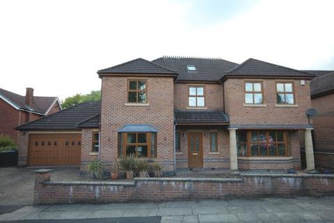 5 bedroom detached house for sale - NORTHDENE DRIVE, Bamford, Rochdale OL11 5NH