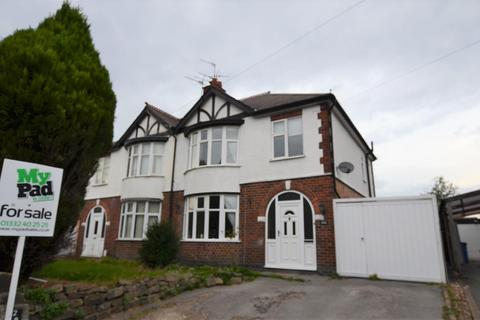 3 bedroom semi-detached house for sale - Uttoxeter Road, Mickleover, Derby