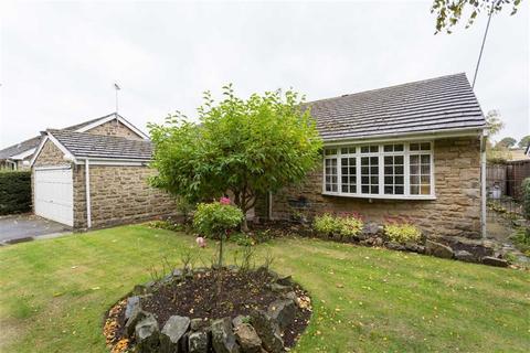 4 bedroom bungalow for sale - Grange Close, Bardsey, LS17