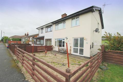 3 bedroom end of terrace house for sale - Minyffordd, Pant-Y-Dwr, Rhayader