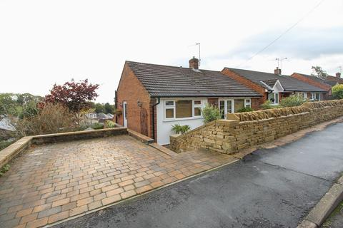 3 bedroom detached house for sale - Gallery Lane, Holymoorside, Chesterfield
