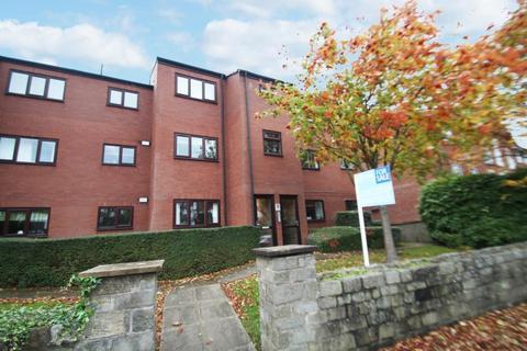 1 bedroom flat for sale - CHESTNUT COURT, CHAPEL ALLERTON, LEEDS, LS7 4HD