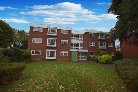 2 bedroom ground floor flat for sale - Cedarhust, Park Road, Solihull, B91 3SU