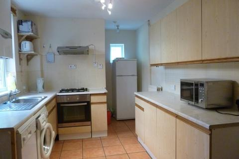 4 bedroom terraced house for sale - Newington Road, Kingsthorpe