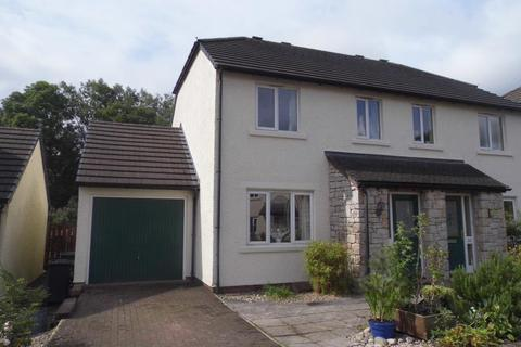 3 bedroom townhouse to rent - Hawthorn Gardens, Kendal, Cumbria, LA9 6FG