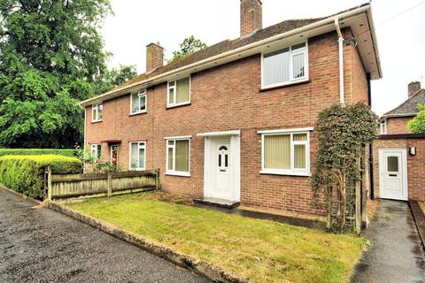 4 bedroom semi-detached house to rent - Norwich