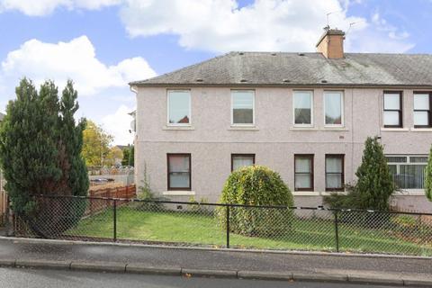 4 bedroom maisonette for sale - 8 Mansfield Place, Newtongrange, EH22 4SF