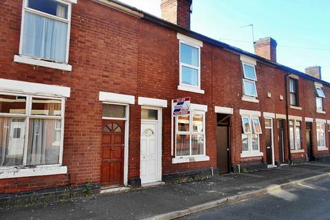 3 bedroom terraced house to rent - Leacroft Road, Normanton