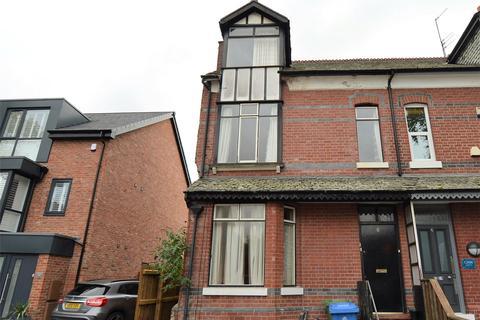 5 bedroom end of terrace house for sale - Primrose Avenue, Urmston, Manchester, M41