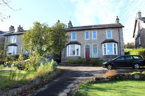 4 bedroom semi-detached house for sale - 122 Windermere Road, Kendal, Cumbria