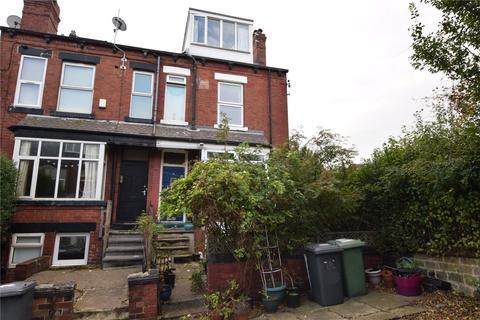 2 bedroom terraced house for sale - Lumley Walk, Leeds, West Yorkshire