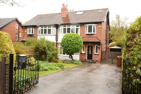 5 bedroom semi-detached house for sale - Davies Avenue, Roundhay, Leeds