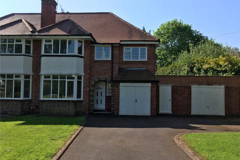 4 bedroom semi-detached house to rent - Gentleshaw Lane, Solihull, West Midlands, B91
