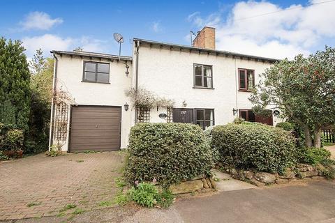 4 bedroom semi-detached house for sale - Clophill Road, Maulden