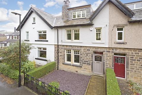 4 bedroom terraced house for sale - Ings Lane, Guiseley