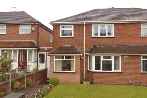 3 bedroom semi-detached house for sale - Southgate Road, Great Barr, Birmingham
