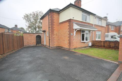 3 bedroom end of terrace house for sale - Cantrell Road, Braunstone, Leicester LE3