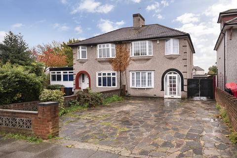 3 bedroom semi-detached house for sale - Little Heath Road, Bexleyheath, Kent, DA7