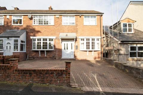 4 bedroom terraced house for sale - Cemetery Road, Kearsley, Bolton, BL4 7SE