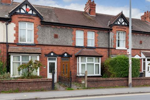 3 bedroom townhouse for sale - Nantwich, Cheshire