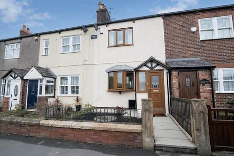 4 bedroom terraced house for sale - Salford Road, Over Hulton, Bolton, Lancashire.