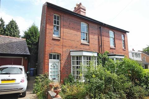 3 bedroom semi-detached house for sale - Cedar Avenue, Altrincham, Cheshire