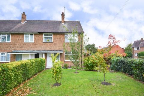 3 bedroom end of terrace house for sale - Corfe Close, Quinton, Birmingham, B32
