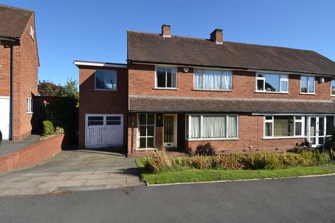 4 bedroom semi-detached house for sale - Mimosa Close, Bournville Village Trust, Birmingham, B29