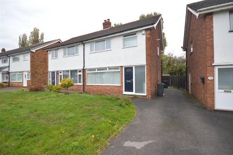 3 bedroom semi-detached house for sale - Shrewley Crescent, Birmingham