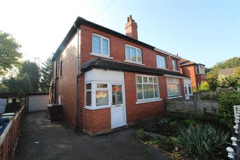 3 bedroom semi-detached house for sale - Lea Farm Grove, Leeds