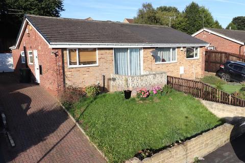 3 bedroom semi-detached bungalow for sale - Oakdale Drive, Bradford, BD10