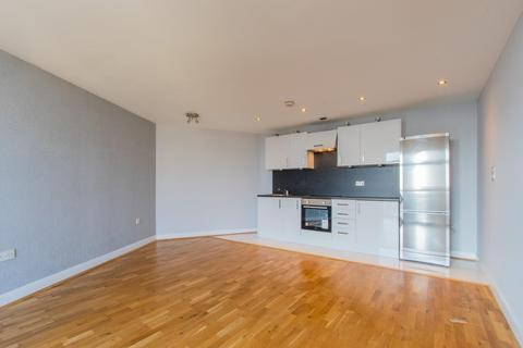 2 bedroom apartment for sale - Bute Terrace, Cardiff
