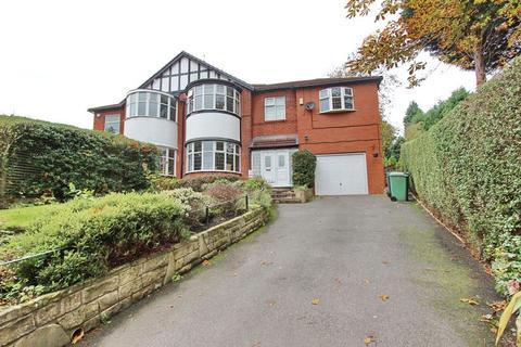 4 bedroom semi-detached house for sale - Sedgley Park Road, Prestwich, Manchester